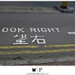 Crossing the Street in Hong Kong
